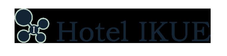 Hotel IKUE  創業から50年 ―  川のほとりに佇む養父市八鹿町の隠れ家ビジネスホテル