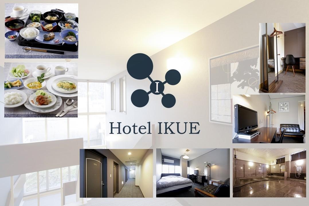 Hotel IKUE3